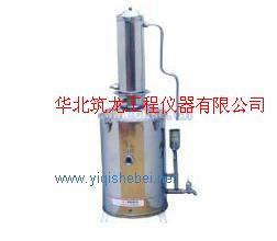 电热蒸馏水机不锈钢电热蒸馏水器