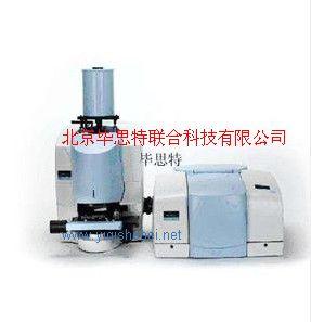 红外化学图像显微镜