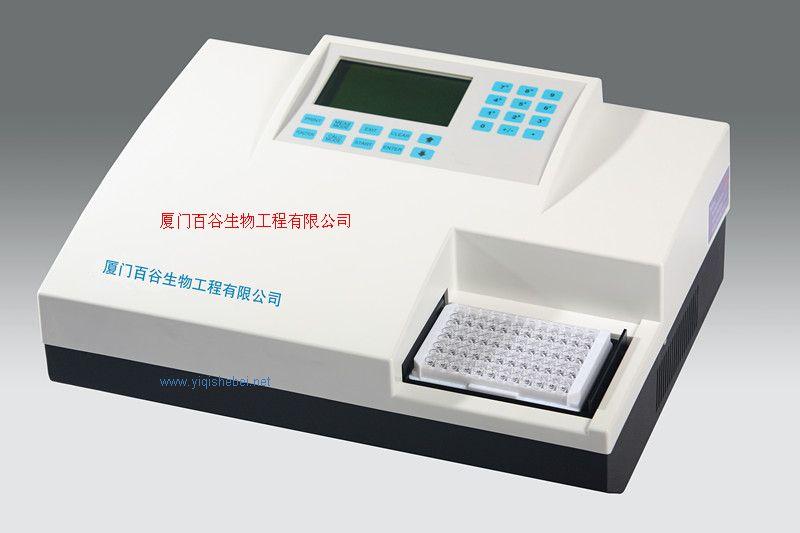 供應抗生素殘留檢測儀