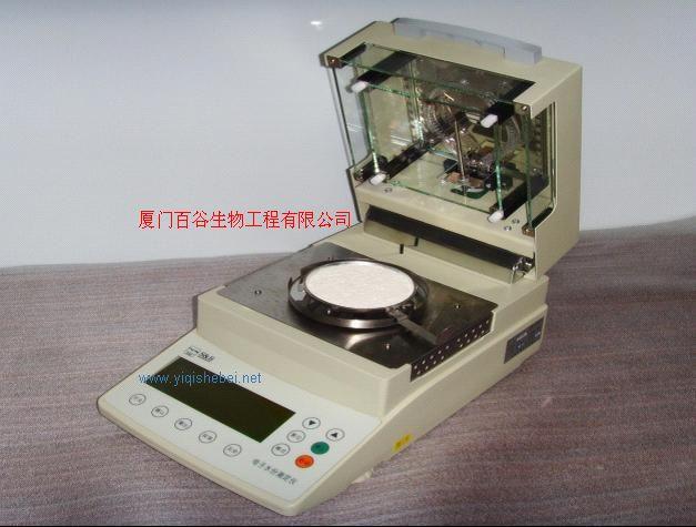 供应红外线快速水分测定仪