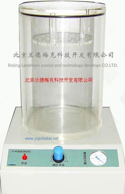 供应密封测试仪