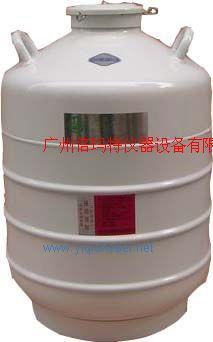 液氮罐、液氮容器(国产)
