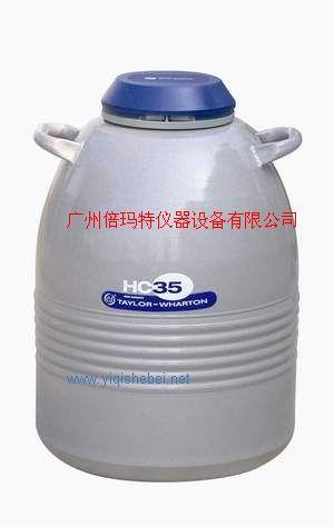 进口液氮生物容器