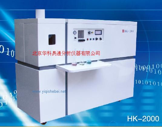 ICP光谱仪器