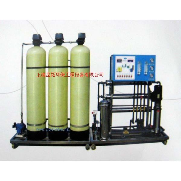 医药工业纯化水设备