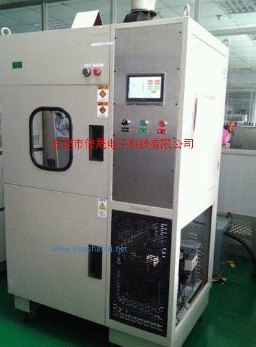 热油实验机 热油测试仪 油浴机 热油试验箱