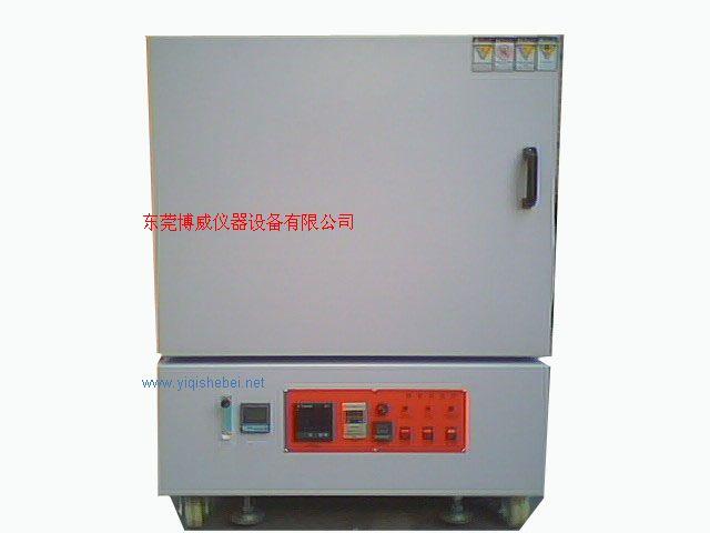 1000度箱式马弗炉 1000度充氮高温炉