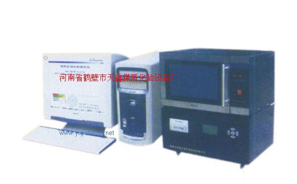 订购微波水分测定仪到鹤壁市天鑫