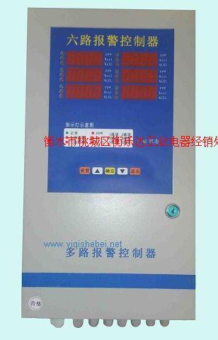 河北省衡水市甲醇气体报警器