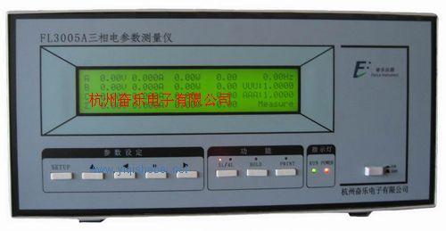 三相電參數測量儀