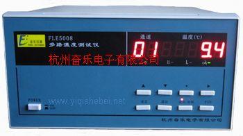多路溫度巡檢儀(LED顯示型)