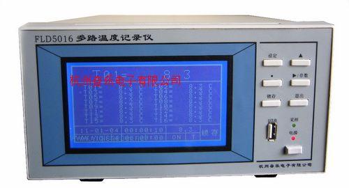 多路温度记录仪(USB型)