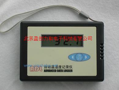 ADL自動溫濕度記錄儀
