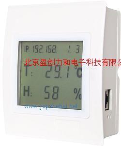 TH-5839以太網機房環境監控儀