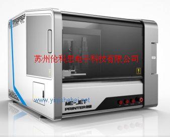 超高分辨率多功能電流體噴印系統