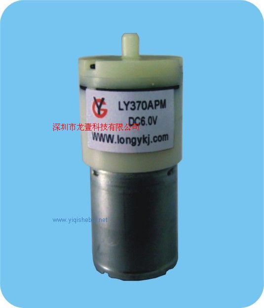 供应微型气泵