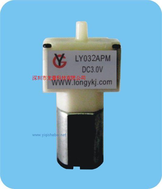 供应电子血压计充气泵