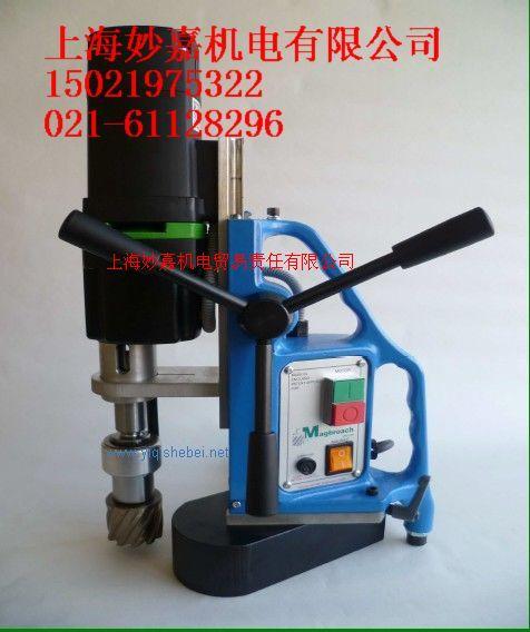 供应英国进口MDS50磁座钻