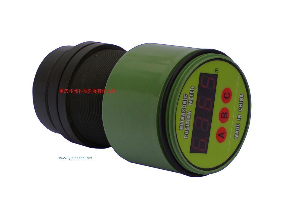 中量程超声波物位仪