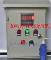 超声波物位控制器