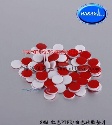 8MM 白色PTFE/红色硅胶垫