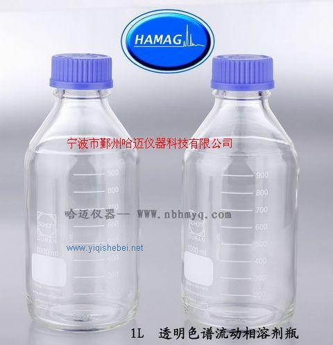 1000ml流动相溶剂瓶