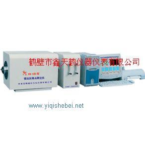 供应 煤焦分析设备