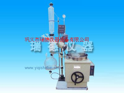 RE-5002旋转蒸发器