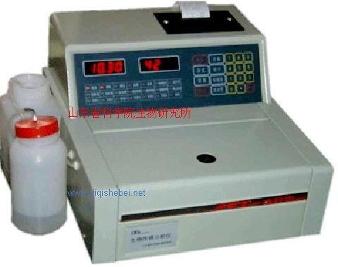 供應SBA-40C血糖-葡萄糖分析儀