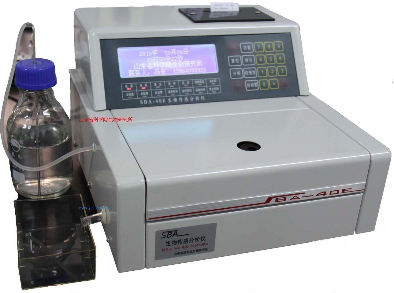 供應SBA-40E葡萄糖-乳酸分析儀
