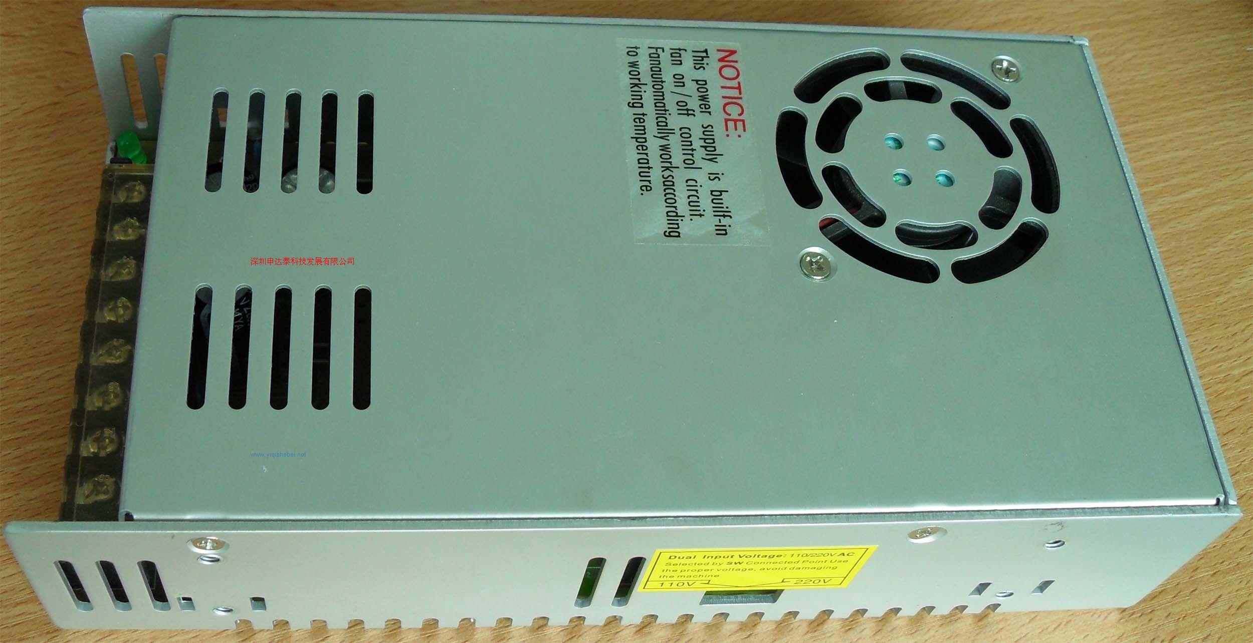 工业专业设备用电源