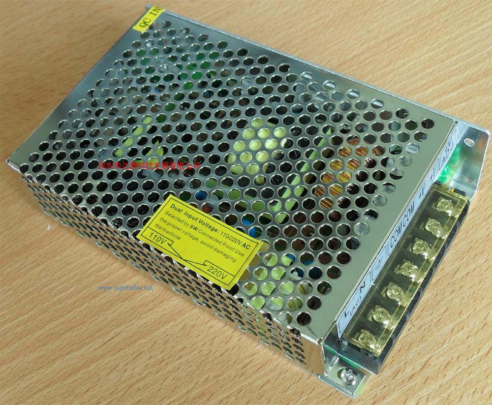 超声波设备电源