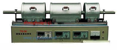 供应碳氢元素分析仪-鹤壁盛华煤质化验设备