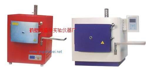 供应标准煤质高温炉-鹤壁盛华