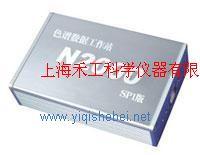 N2000(SP1)色谱数据工作站(SP1版)