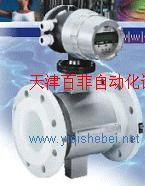 WT4300E电磁流量计