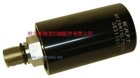 RF28M16RP02N3AC高速旋转接头