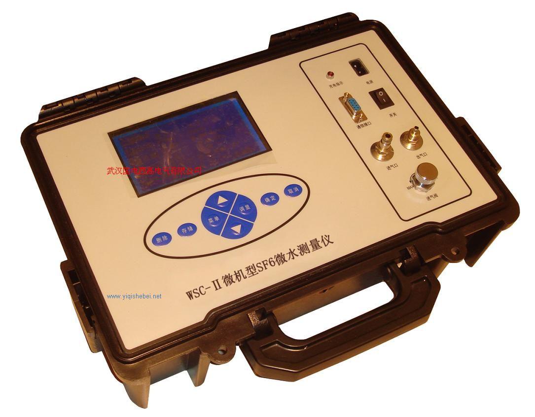 供应微水测量仪