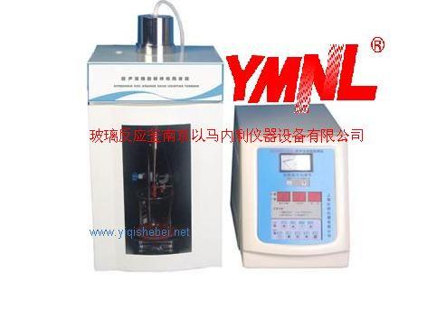 JY92-IID超声波细胞粉碎机