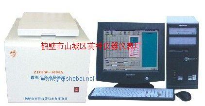 陕西煤质化验设备 煤炭热量仪