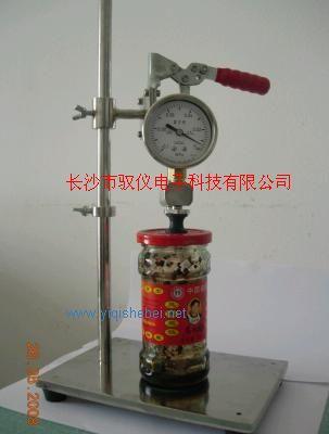 臺式真空度測定儀CVG-YYD