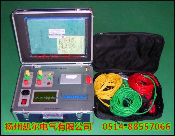 原厂直销变压器空载短路测试仪