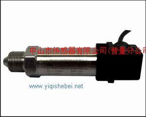 挖土机高压变送器压力200MPA供应商