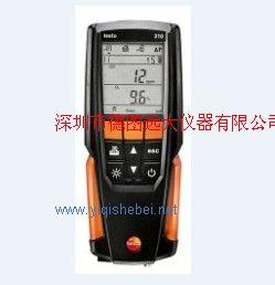 供應testo320煙氣分析儀