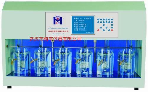MY3000-6H 智能型混凝试验搅拌仪器