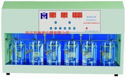 MY3000-6B 混凝试验搅拌仪器