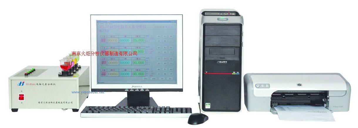 锰矿石分析仪器化验设备